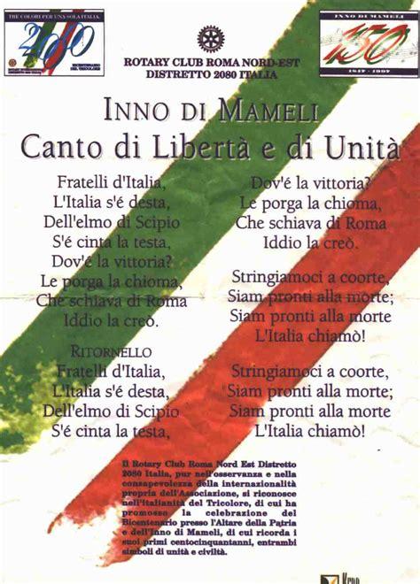 testo inno italia himno nacional de italia gu 237 a italia
