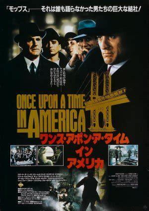 film de gangster usa top 10 gangster movies