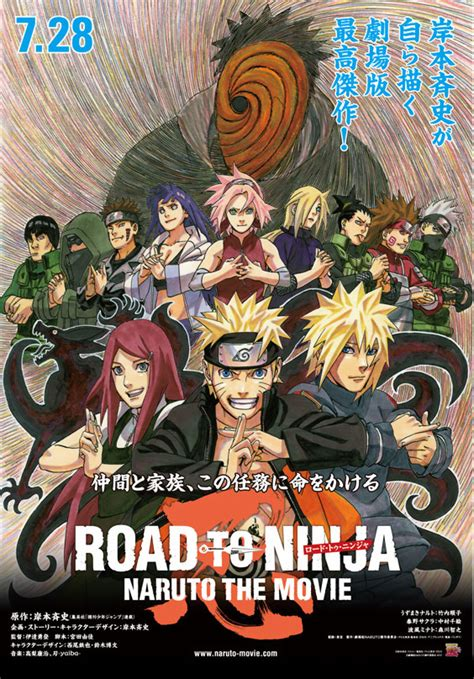 Film Naruto Road To Ninja Streaming | grafica magica blog streaming naruto shippuden movie 6
