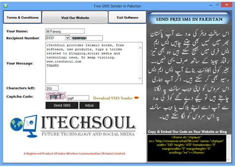 send msg to mobile free free desktop application for send and receive sms
