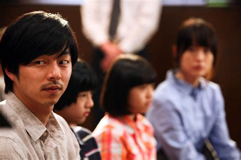 film gong yoo silenced silenced 2011 covering media