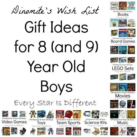 8 Squinkies On Every Wish List by Gift Ideas For 10 Year Boys Every Is Different