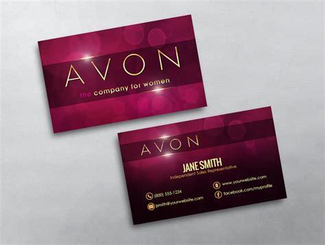 vemma business card template avon template 21