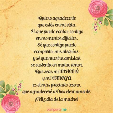 poemas para el dia de la madre cortos y que rimen poemas para el d 237 a de las madres con flores para regalar a