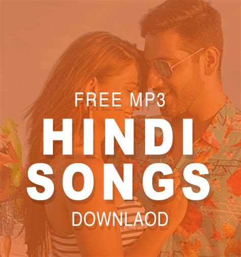mp song hindi song mp