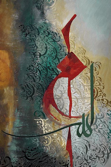 y8 new painting islamic calligraphy greeting card for sale by corporate
