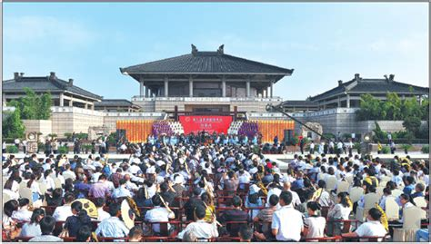 The Eighth World Confucian Conference Was Held Last Week