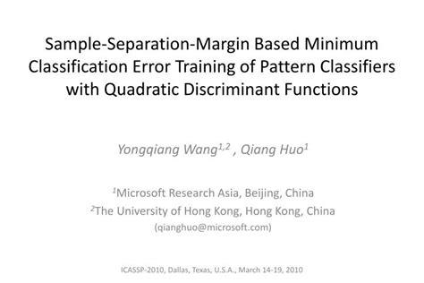 pattern classification error ppt sle separation margin based minimum