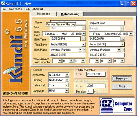 kundli software free download for windows vista full version kundli pro v5 5 full version including crack 35 59 mb