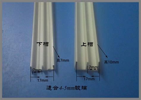 tempah langsir untuk sliding door glass cabinet glass sliding door track rail track up and