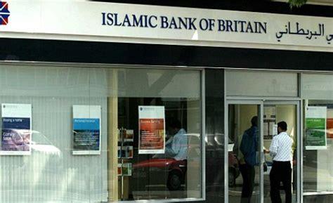 islamic bank loans uk non muslims flock to safe sharia bank protected