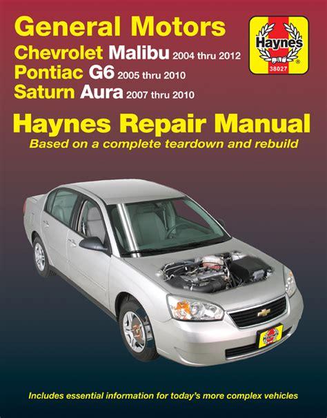 auto repair manual free download 2007 pontiac g6 engine control service manual 2008 pontiac g6 saturn car repair manual