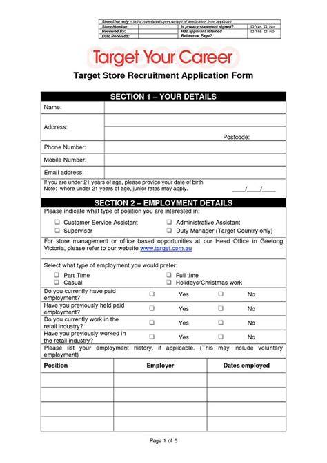 printable job application online target employment application online employment application