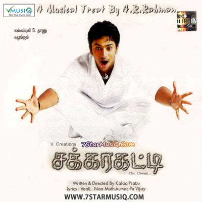 ar rahman compressed mp3 download sakkarakatti 2008 tamil movie cd rip 320kbps mp3 songs