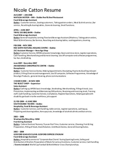 Bar Assistant Sle Resume by Nicks Sales Assistant Resume July 2015