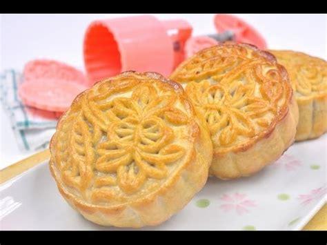 Moon Cake Durian Telur 1 ขนมไหว พระจ นทร ไส ท เร ยน ว ธ ทำแป ง durian moon cake