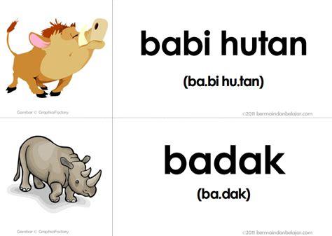 Poster Anak Pengenalan Karakter Binatang flash card belajar membaca abjad dan nama binatang untuk