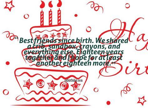 18 Birthday Quotes 18 Birthday Quotes Quotesgram