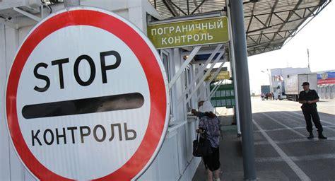consolato ucraino roma ucraina respinge alla frontiera turista tedesco