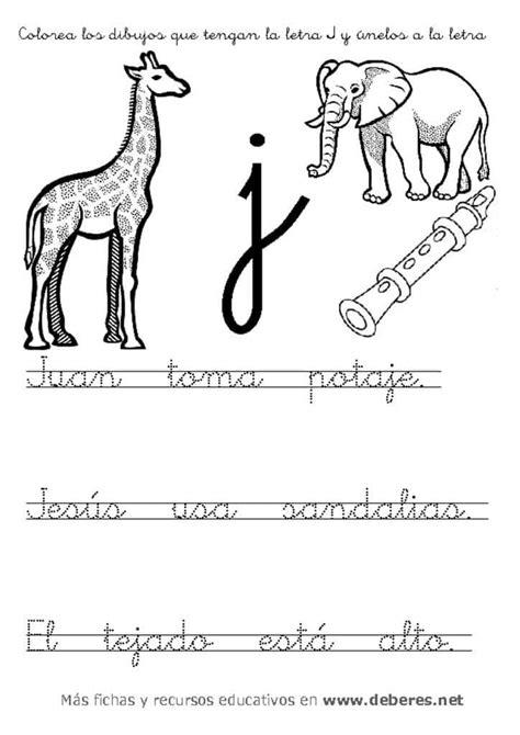 Fichas de la letra J: Fichas de lectura y escritura