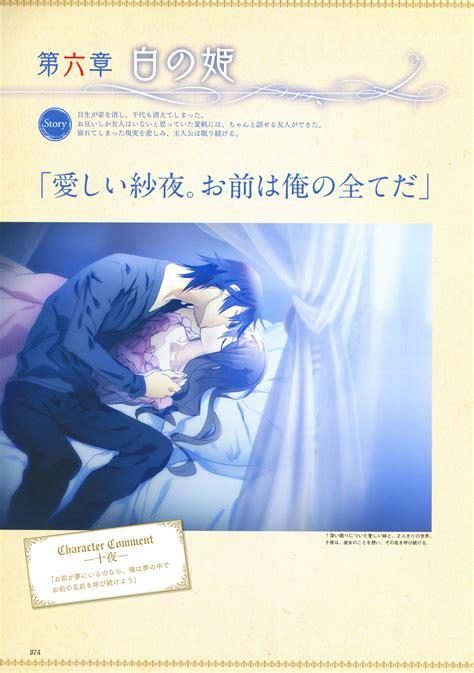 shinigami picture book shinigami to shoujo 1693998 zerochan