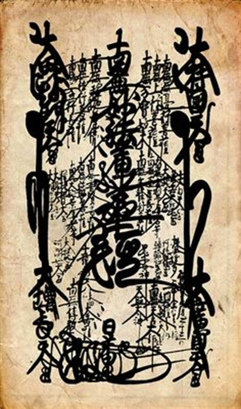 Muster Your Faith And Pray To The Gohonzon Nichiren Gohonzon Religion And Philosophy