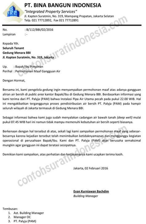 contoh surat permohonan maaf gangguan air gedung surat permohonan