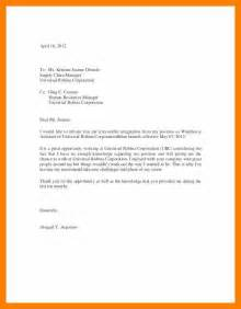 10 standard resignation letters janitor resume