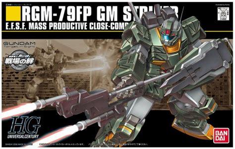 Hg 1 144 Base Jabber Original New Made In Bandai hg gundam hguc 072 rgm 79fp gm striker 1 144 plastic model