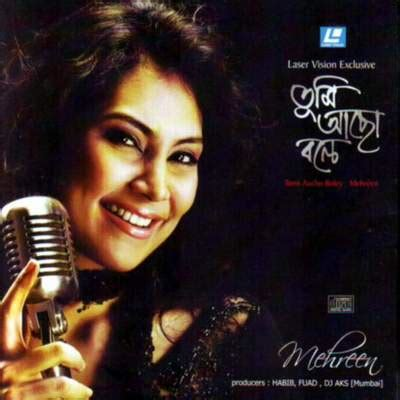 download mp3 off bandc tumi acho bole by mehreen bangla band mp3 songs album