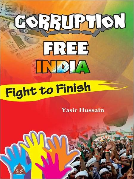 My Vision Of Corruption Free India Essay by Corruption Free India By Hussain Yasir Nook Book Ebook Barnes Noble 174
