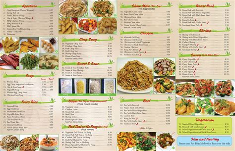 house of china 2 china house menu house plan 2017