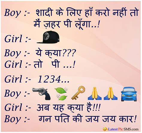 Whatsapp Jokes Boy Whatsapp Jokes Jokeyhee