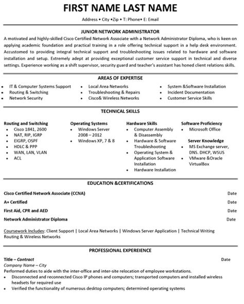 jr network administrator resume sle template