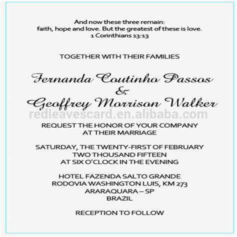 New Style Wedding Cards by New Style Wedding Invitation Muslim Wedding Card