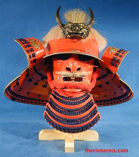 therionarms takeda shingen kabuto  mempo