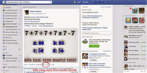 cara membuat fanspage facebook banyak yang like cara ampuh agar status facebook banyak yang like
