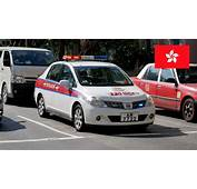 RARE Hong Kong Nissan Police Car Responding With