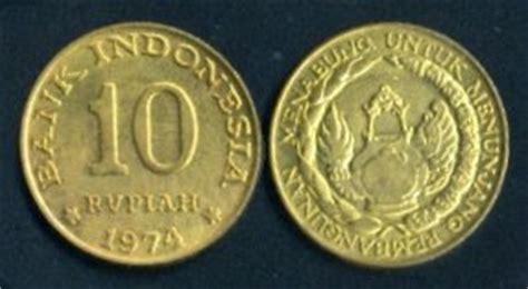 uang koin indonesia dari jaman dulu sai sekarang omah