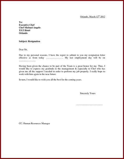pin  raja  mknk teacher resignation letter