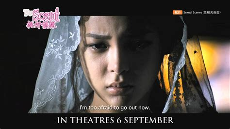 The Scent 2012 Film The Scent Korean Movie Archives Alvinology