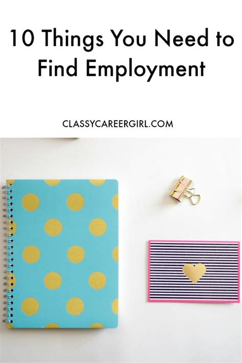 10 employment documents you need to find a job