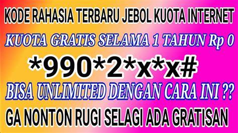 Kuota Indosat 35gb 24 Jam Nonstop kode jebol kuota terbaru aktif 1 tahun dan 24 jam nonstop mantap jiwa