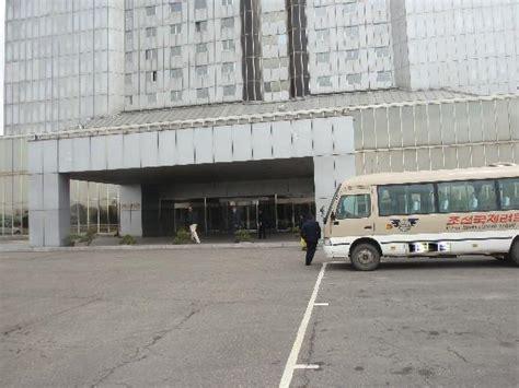 Big Brother Floor Plan yanggakdo hotel picture of yanggakdo hotel pyongyang