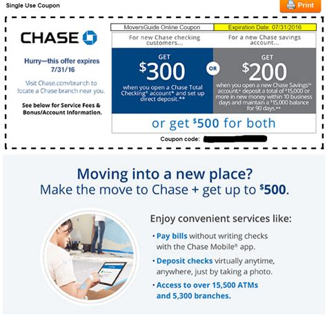 chase business checking