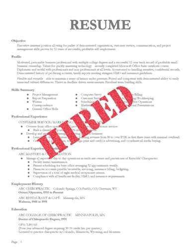 resumes that get you hired are never general