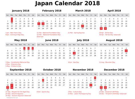 new year week 2018 2018 calendar japan 2018 week calendar japan happy new