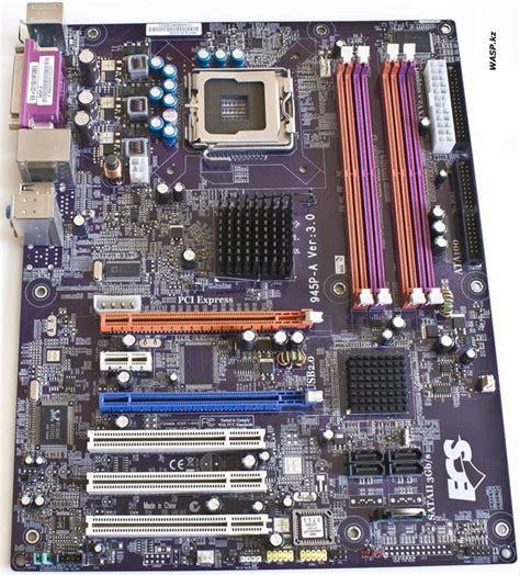jual mainboard gaming coreduo   slot ram   slot vga pci express mumpung ram ddr