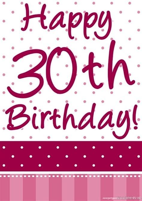 Happy Birthday Wishes 30 42 30th Birthday Wishes