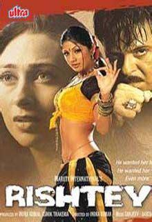 film india rishtey rishtey 2002 rights ultra